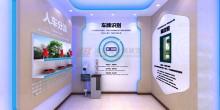 光的视觉表现可塑造展厅空间的表现效果