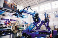 2018第六届中国(成都)国际现代工业技术博览会