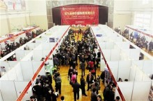 2018第十届湖南(长沙)教育博览会