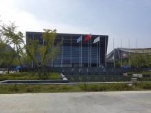 12博娱乐城12bet app12bet娱乐城携手多家企业惊艳亮相第16届中国国际粮油展